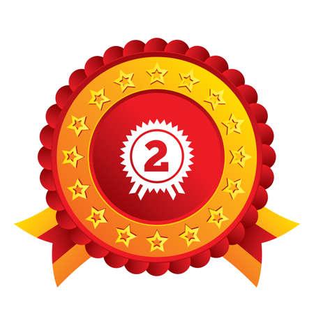 En segundo lugar premio icono de la muestra. Premio para el símbolo ganador. Concesión de etiqueta roja con estrellas y cintas. Vector
