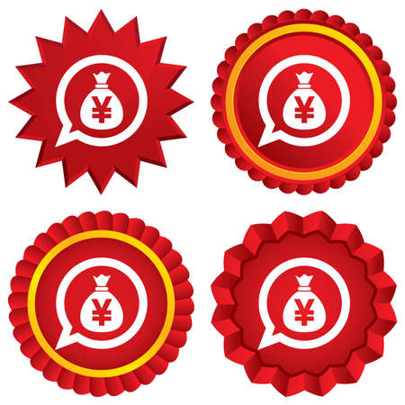 jpy: Money bag sign icon. Yen JPY currency speech bubble symbol. Red stars stickers. Certificate emblem labels. Vector