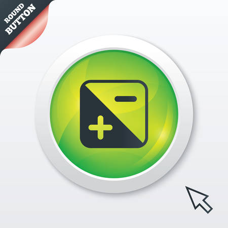 Exposure photo camera sign icon. Quantity of light settings. Green shiny button. Modern UI website button with mouse cursor pointer. Vector Vector