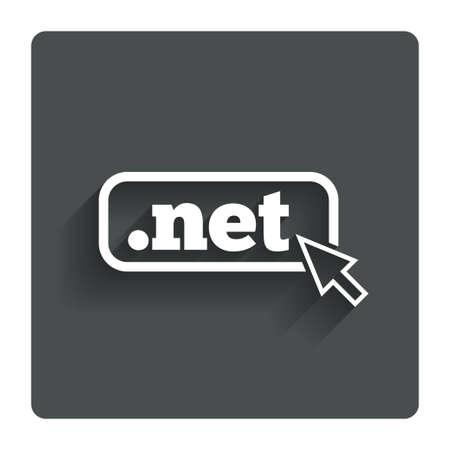dns: Domain NET sign icon Stock Photo
