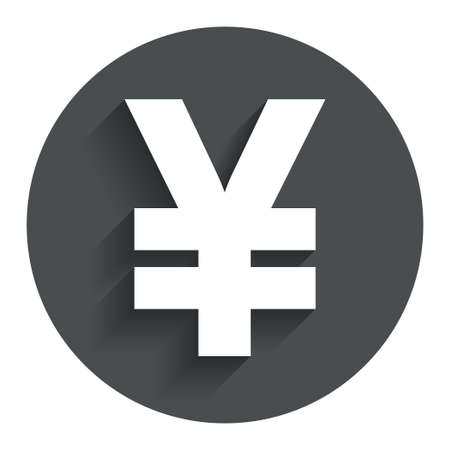 Yen Sign Icon Jpy Currency Symbol Money Label Gray Flat Button