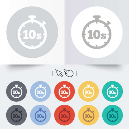 seconds: Timer 10 seconds sign icon. Stopwatch symbol. Round 12 circle buttons. Shadow. Hand cursor pointer. Vector