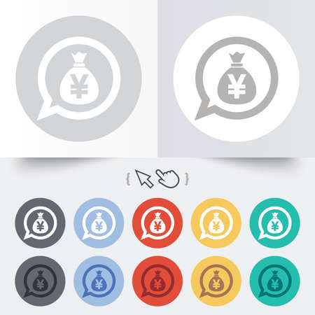 jpy: Money bag sign icon. Yen JPY currency speech bubble symbol. Round 12 circle buttons. Shadow. Hand cursor pointer.