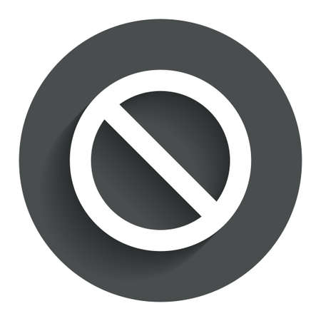 blacklist: Blacklist sign icon. User not allowed symbol. Circle flat button with shadow. Modern UI website navigation. Stock Photo