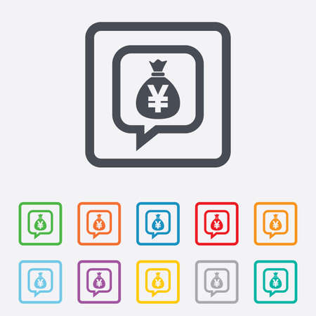 jpy: Money bag sign icon. Yen JPY currency speech bubble symbol. Round squares buttons with frame. Stock Photo
