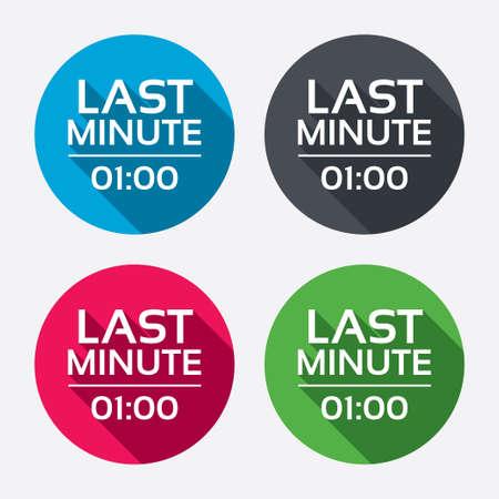 advantageous: Last minute icon.