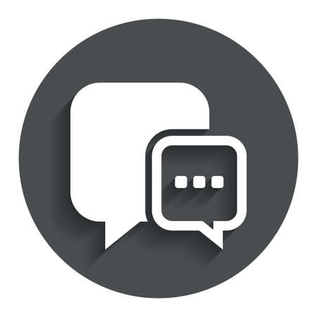 three dots: Chat sign icon. Speech bubble with three dots symbol. Communication chat bubble. Gray flat button with shadow. Modern UI website navigation. Vector Illustration