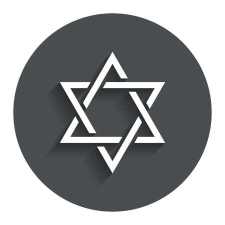 Star of David sign icon. Symbol of Israel. Jewish hexagram symbol. Shield of David. Gray flat button with shadow. Modern UI website navigation. Vector