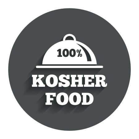 jewish food: 100% Kosher food product sign icon. Natural Jewish food with platter serving symbol. Gray flat button with shadow. Modern UI website navigation. Vector