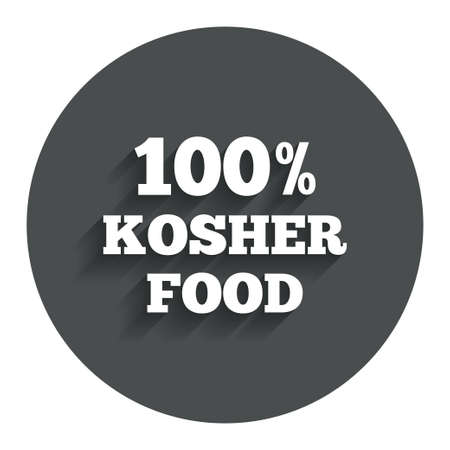 kosher: 100% Kosher food product sign icon. Natural Jewish food symbol. Gray flat button with shadow. Modern UI website navigation. Vector