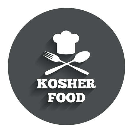 jewish food: Kosher food product sign icon. Natural Jewish food with chef hat spoon and fork symbol. Gray flat button with shadow. Modern UI website navigation. Vector
