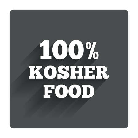 yiddish: 100% Kosher food product sign icon. Natural Jewish food symbol. Gray flat square button with shadow. Modern UI website navigation. Vector Illustration