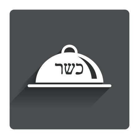 yiddish: Kosher food product sign icon. Natural Jewish food with platter serving symbol. Gray flat square button with shadow. Modern UI website navigation. Vector Illustration