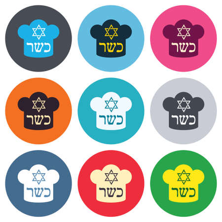 yiddish: Kosher food product sign icon. Natural Jewish food with star of David and Chef hat symbol. Colored round buttons. Flat design circle icons set. Vector