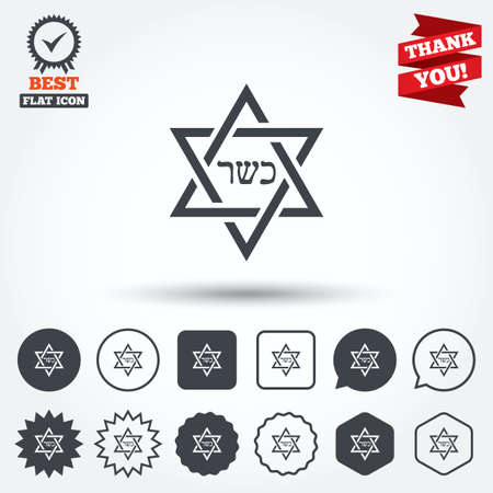 jewish star: Kosher food product sign icon. Natural Jewish food with star of David symbol. Circle, star, speech bubble and square buttons. Award medal with check mark. Thank you ribbon. Vector