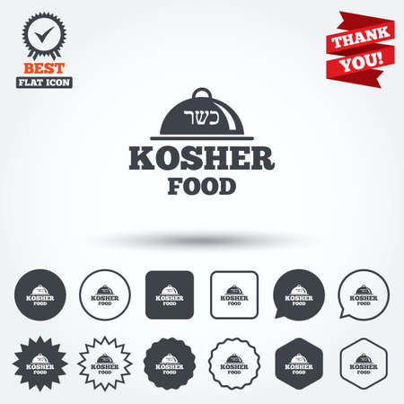 yiddish: Kosher food product sign icon. Natural Jewish food with platter serving symbol. Circle, star, speech bubble and square buttons. Award medal with check mark. Thank you ribbon. Vector Illustration