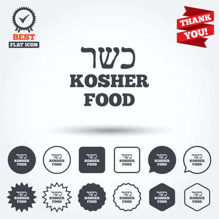 yiddish: Kosher prodotto alimentare sign icon. Naturale ebraica simbolo cibo. Cerchio, stella, fumetto e pulsanti quadrati. Medaglia Premio con il segno di spunta. Grazie nastro. Vettore Vettoriali