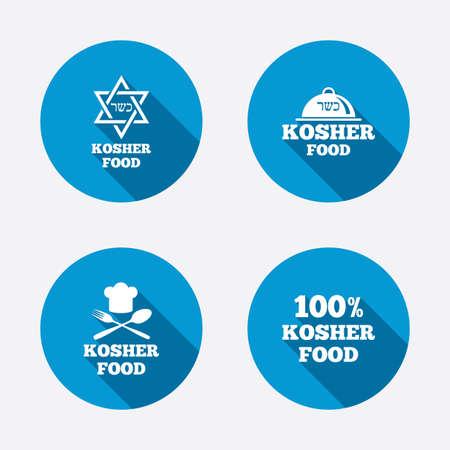 kosher: Kosher food product icons Illustration