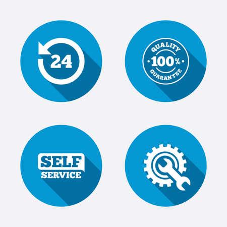 Reparación de iconos de herramientas fix. 24h cliente firma de servicios de apoyo. 100% símbolo de garantía de calidad. Engranaje de la rueda dentada con llave llave. Botones concepto de web de círculo. Vector Ilustración de vector