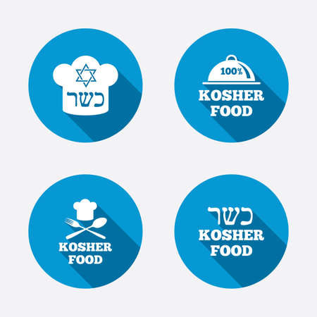Kosher food product icons. Chef hat with fork and spoon sign. Star of David. Natural food symbols. Circle concept web buttons. Vector Vector