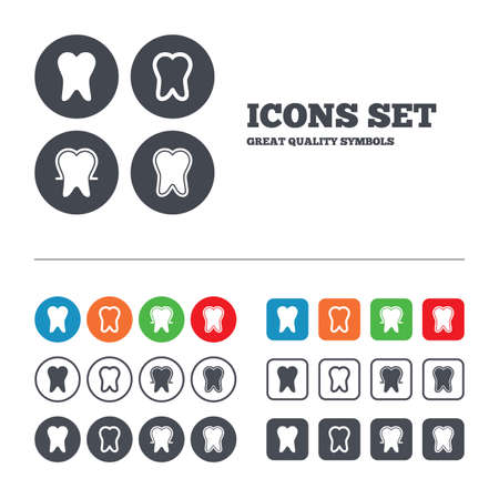 stomatologist: Tooth enamel protection icons. Dental care signs. Healthy teeth symbols. Web buttons set. Circles and squares templates. Vector