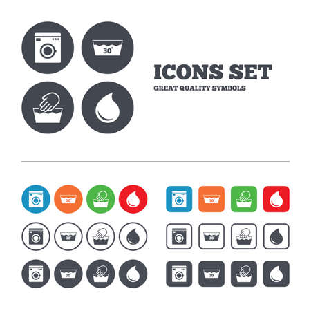 washable: Hand wash icon. Machine washable at 30 degrees symbols. Laundry washhouse and water drop signs. Web buttons set. Circles and squares templates. Vector