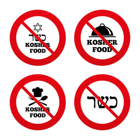 yiddish: No, Ban or Stop signs. Kosher food product icons. Chef hat with fork and spoon sign. Star of David. Natural food symbols. Prohibition forbidden red symbols. Vector