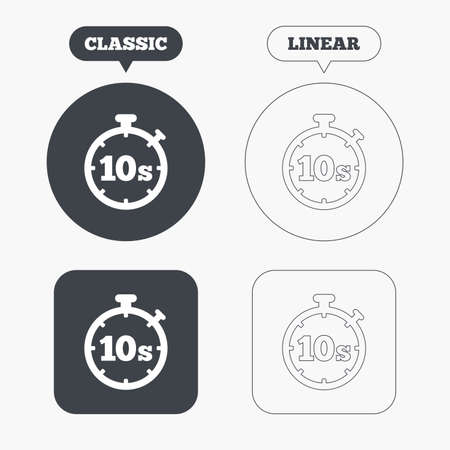 seconds: Timer 10 seconds sign icon. Stopwatch symbol. Classic and line web buttons. Circles and squares. Vector