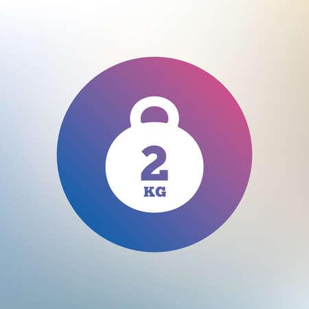 무게 기호 아이콘입니다. 2 킬로그램 (kg). 봉투 메일 무게. 배경 흐리게에 아이콘입니다. 벡터 일러스트