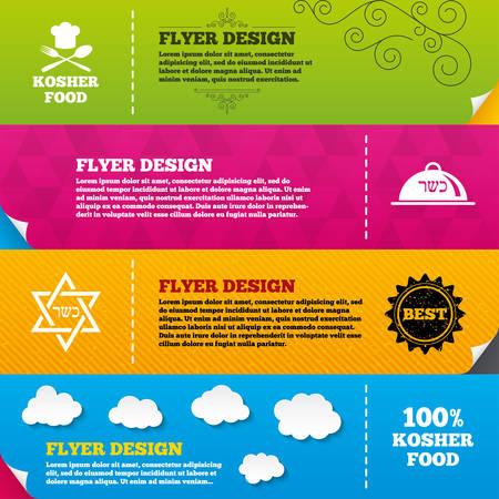 yiddish: Disegni brochure Flyer. Kosher icone dei prodotti alimentari. Cappello da cuoco con forchetta e cucchiaio segno. Stella di David. Simboli alimentari naturali. Modelli di design del telaio. Vettore Vettoriali
