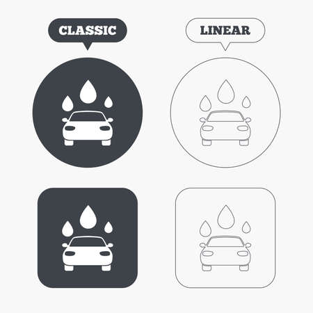 automated: Car wash icon. Automated teller carwash symbol. Water drops signs. Classic and line web buttons. Circles and squares. Vector Illustration