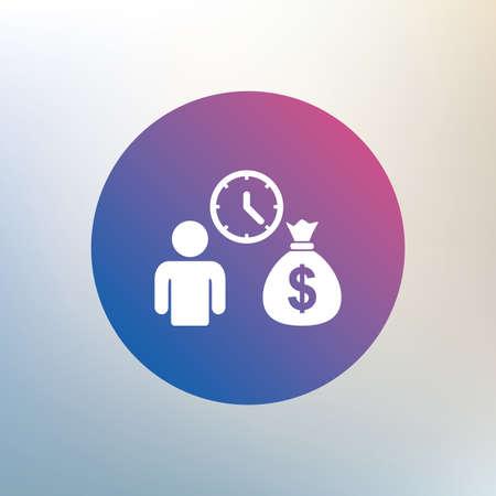 borrow: Bank loans sign icon. Get money fast symbol. Borrow money. Icon on blurred background. Vector