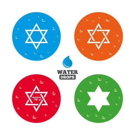 yiddish: Gocce d'acqua su tasto. Stella di David segno icone. Simbolo di Israele. Gocce di pioggia puro realistici sui cerchi. Vettore