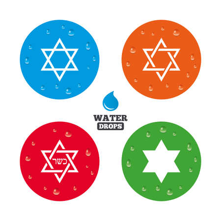 zion: Water drops on button. Star of David sign icons. Symbol of Israel. Realistic pure raindrops on circles. Vector