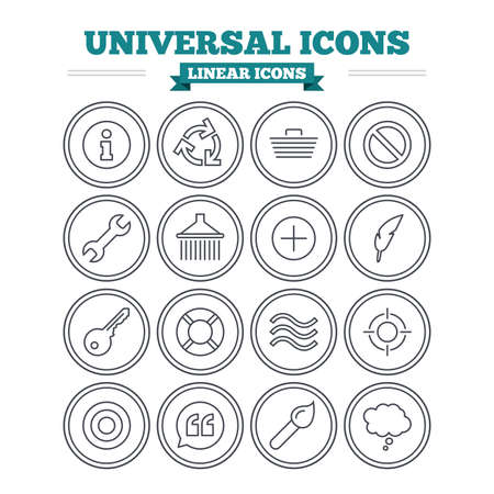 rubbish cart: Universal linear icons set. Information, shopping basket and shower. Repair tool, home key and brush. Comic speech bubble, target aim and quotes. Thin outline signs. Flat vector