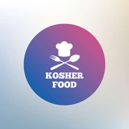 yiddish: Kosher prodotto alimentare sign icon. Cibo ebraico naturale con cappello da cuoco cucchiaio e forchetta simbolo. Icona su sfondo sfocato. Vettore Vettoriali