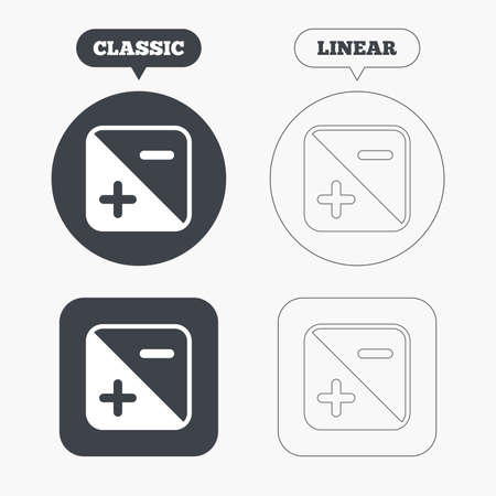 luminance: Exposure photo camera sign icon. Quantity of light settings. Classic and line web buttons. Circles and squares. Vector