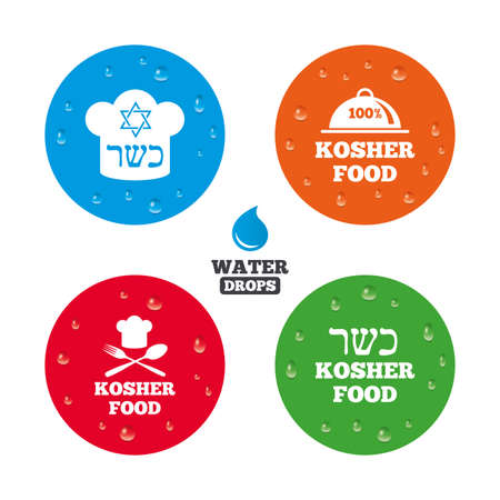 kosher: Water drops on button. Kosher food product icons. Chef hat with fork and spoon sign. Star of David. Natural food symbols. Realistic pure raindrops on circles. Vector