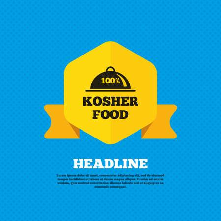 yiddish: 100% cibo Kosher segno prodotto icona. Cibo ebraico naturale con il simbolo piatto da portata. Tag etichetta gialla. Circoli senza soluzione di modello sul retro. Vettore