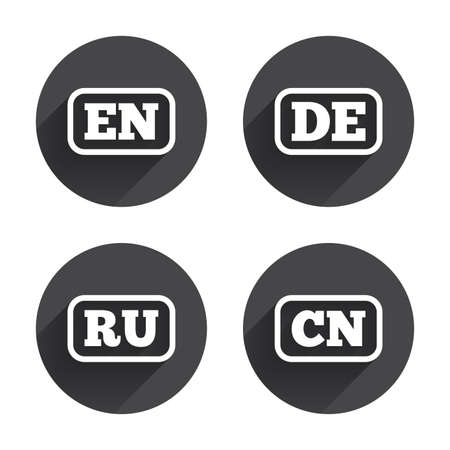 en: Language icons. EN, DE, RU and CN translation symbols. English, German, Russian and Chinese languages. Circles buttons with long flat shadow. Vector