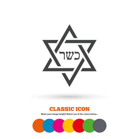 jewish food: Kosher food product sign icon. Natural Jewish food with star of David symbol. Classic flat icon. Colored circles. Vector