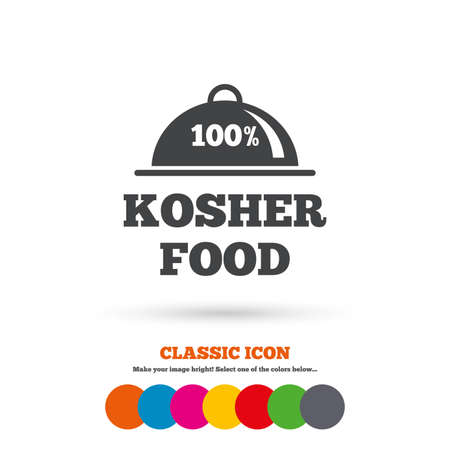 jewish food: 100% Kosher food product sign icon. Natural Jewish food with platter serving symbol. Classic flat icon. Colored circles. Vector Illustration