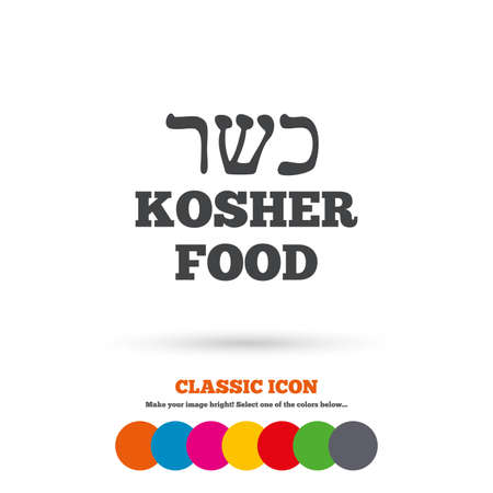 kosher: Kosher food product sign icon. Natural Jewish food symbol. Classic flat icon. Colored circles. Vector Illustration