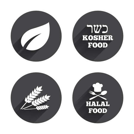 kosher: Natural food icons. Halal and Kosher signs. Gluten free. Chief hat with fork and spoon symbol. Circles buttons with long flat shadow. Vector