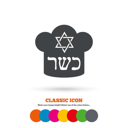 yiddish: Kosher food product sign icon. Natural Jewish food with star of David and Chef hat symbol. Classic flat icon. Colored circles. Vector