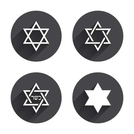 yiddish: Stella di David segno icone. Simbolo di Israele. Circles pulsanti con lunga ombra piatta. Vettore Vettoriali