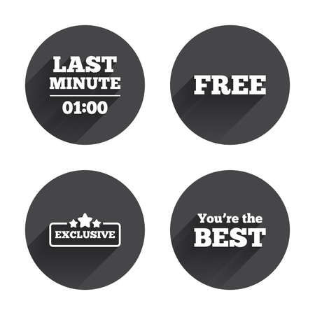 you are special: Last minute icon. Exclusive special offer with star symbols. You are the best sign. Free of charge. Circles buttons with long flat shadow. Vector Illustration