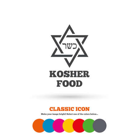 jewish star: Kosher food product sign icon. Natural Jewish food with star of David symbol. Classic flat icon. Colored circles. Vector