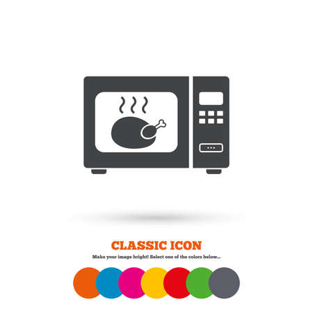 microwave oven: Microwave oven sign icon