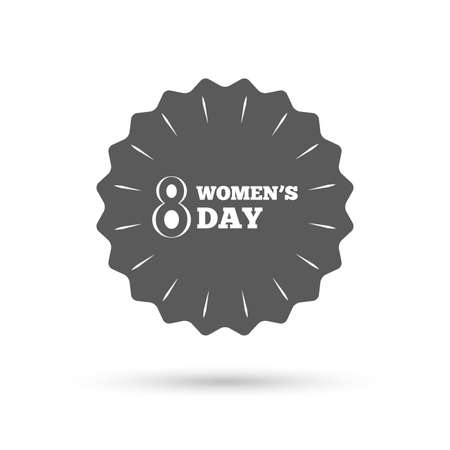 day sign: Vintage emblem medal. 8 March Womens Day sign icon. Holiday symbol. Classic flat icon. Vector